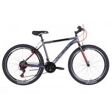"Велосипед 26"" Discovery ATTACK 2021 (серебристый с малахитовым) Discovery OPS-DIS-26-411"